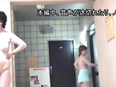 Voyeur nurses arrested! Infiltrate public bath voyeur work of Na ○ I bookstore illusion! Lee incense bathhouse! Off field Hen Vol.07