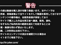 Kt-joker okn008 vol.008 Kt-joker okn008 Kaito tissue from under the Joker bleed Innovation hope vol.008 dewar