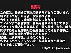 Kt-joker ysk029  vol.29 Kt-joker ysk029 Thief Joker station Hen from Imad of the world] station Hen vol.29 head two popping 180cm tall model