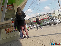 Woman in pantyhose in the real public upskirts