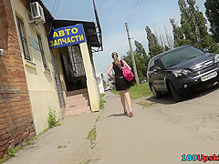 Amateur chick in cute things got caught on upskirt cam