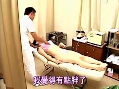 Busty Japanese babe gets banged in voyeur massage video