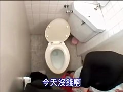 Teenage Japanese slut gave a BJ and got fucked in a toilet
