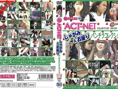 ASSW-02c ACT-NET Underclothing Collection 2 COLLECTION SERIES VOL.8 Sitting And Squatting