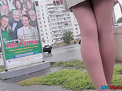 Hot upskirt porn with amateur red head girl in public