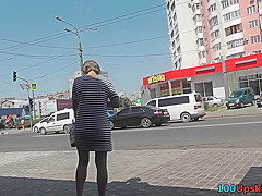 Flabby ass looks sexy in tight skirt in upskirt vid