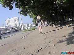 Upskirt footage of a flabby-ass girl, wearing g-string
