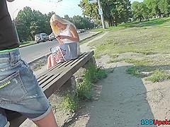 Hot g-string shot of blonde's butt in upskirt video
