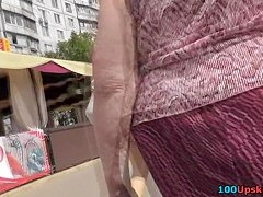 Very spruce outdoor upskirt vid