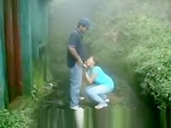 public couple