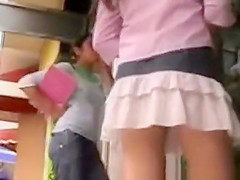 Look under the skirt