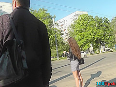 hot skinny ass upskirt video of a darling in public