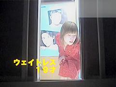 Spy Changing Room, Japan Scene , Watch It