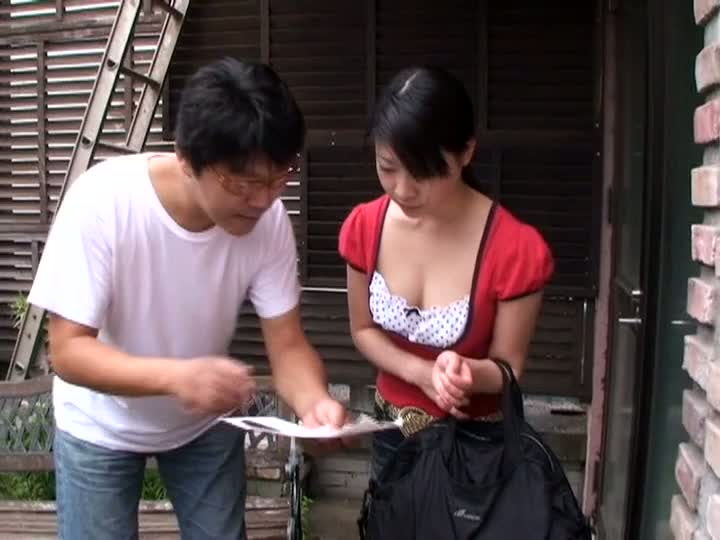 An amazingly hot Asian chick