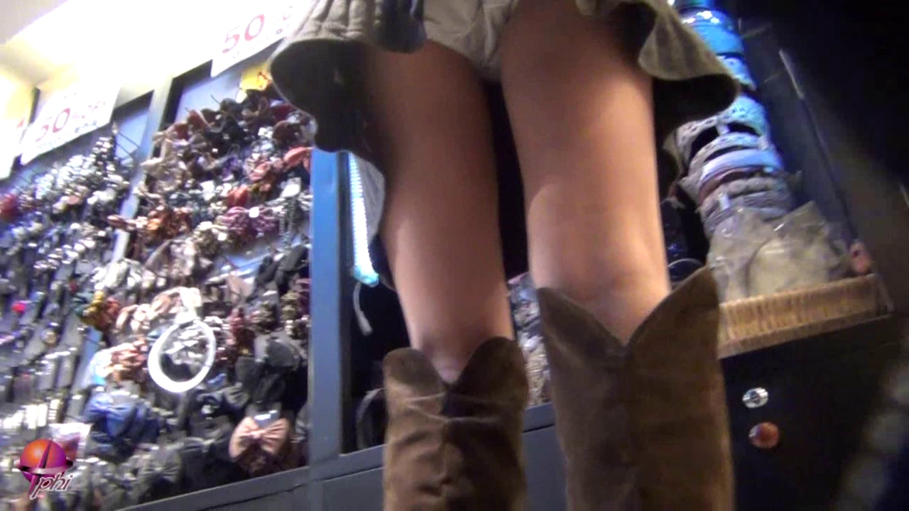 Erotic Voyeurism - Downtown pants collection